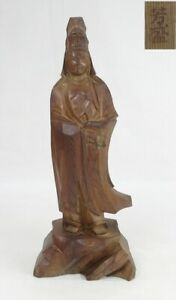 D0294: Japanese KANNON (Guanyin) statue of wood carving ware /maker's signature