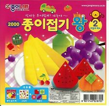 Origami  Children's Craft Set  Fruit and Veg with instructions