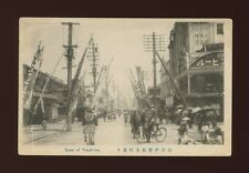 Japan Street of YOKOHAMA  c1900/10s? PPC