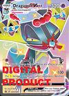 Dragapult VMAX Pokemon TCG Online DIGITAL cards PTCGO