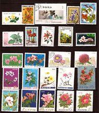 Joli bouquet de fleurs :24 timbres oblitérés de tous pays  164T1