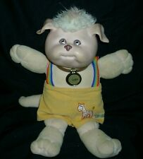 VINTAGE 1983 CABBAGE PATCH KIDS KOOSAS CUDDLE BABY DOLL STUFFED ANIMAL PLUSH TOY