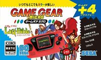SEGA Game Gear 30th anniversary Game Gear Micro Red Limited JAPAN OFFICIAL