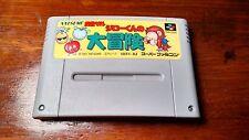Hansei Zaru Jirou-kun no Daibouken / Spanky's Quest (Super Famicom / SNES) JAPAN