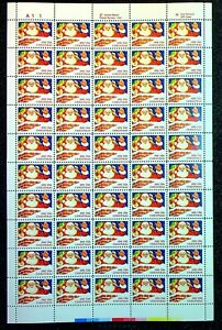 Scott# 2579 29c Santa in Chimney 1991 Christmas Sheet of 50 MNH