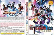 Ultraman Orb (Chapter 1 - 25 End) ~ 2-DVD SET ~ English Subtitle ~ Godzilla