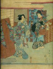 Estampe japonaise (N°3) - 18ème/19ème siècle
