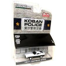 GREENLIGHT 51156 1971 DATSUN 240 Z JAPAN KOBAN POLICE CAR 1/64 BLACK / WHITE