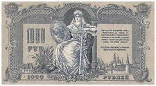 1919 1000 South Russian Rubles Banknote - Grade EF - PICK S.418c