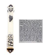 Brass Metal Mezuzah Case With Kosher Scroll Jewish Judaica Mzuza Mezuzut Mazuza