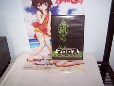 Super Dimensional Fortress Macross - Vol 2 - USED - Anime DVD - AnimEigo 2003