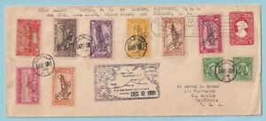 PHILLIPPINES FIRST FLIGHT COVER VERY INTERESTING COVER!