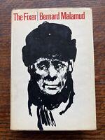 The Fixer-  Bernard Malamud - Vintage 1966 1st Edition Hardback Book