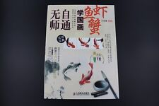 Chinese Brush Ink Painting Sumi-eow How Draw Fish Shrimp Crab Painting Books