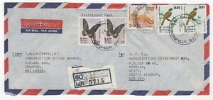 1986 SRI LANKA Registered Air Mail Cover COLOMBO to HITCHIN GB Butterflies Birds