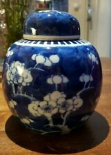 Chinese Antique Prunus Blossom Ginger Jar Pot Blue White Marked with Double Ring