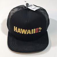 Vans Hawaii Trucker Cap Snapback Mesh Back One Size Fits All New