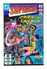 THE DARING NEW ADVENTURES OF SUPERGIRL 2 (NM+) FREE SHIPPING *