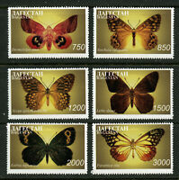 Butterflies set of 6 mnh stamps Dagestan Republic