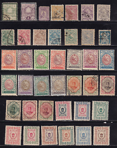 Middle East Country Selection of Stamps