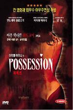 Possession (1980) Isabelle Adjani DVD *NEW