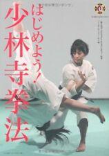 Shorinji Kempo Japan Photo Book