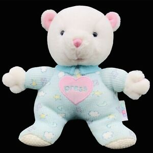 """Vintage Eden Waffle Woven Bear 10"""" Plush Teddy Toy Musical Rock A Bye Baby Song"""