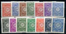 ALGERIE PORTO 1947 Yvert TT 35-48 ** POSTFRISCH TADELLOS SATZ (F3511