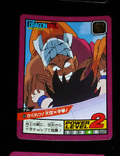 DRAGON BALL Z DBZ SUPER BATTLE POWER LEVEL PART 2 CARD CARTE 65 JAPAN 1996 NM