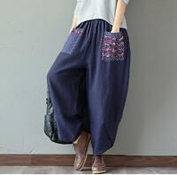 Womens Cotton Blend Linen Harem Ethnic Vintage Embroidery Beach Casual Pants Sz