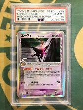PSA 10 1st edition Espeon holo Holon Research Tower Delta Japanese Pokemon Card