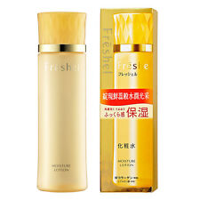 [KANEBO FRESHEL] Moisture Lotion Moisturizing Facial Toner 200ml JAPAN NEW