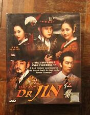 Korean Drama DVD: Time Slip Dr Jin (2012)_Good English Sub_R3_FREE SHIPPING