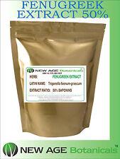 Fenugreek Extract Powder [50% Saponins] - 100g