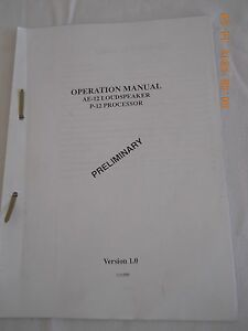Apogee AE-12 Loudspeaker P-12 Processor Operation Manual Preliminary V1
