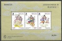 Macau - Legenden und Mythen Block 36 postfrisch 1996 Mi. 856-858
