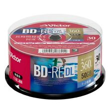 NEW 30 Victor JVC Bluray Disc 50GB BD-RE DL Inkjet Printable Bluray Rewritable