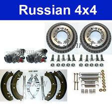 Bremsenkit hinten komplett Bremstrommel Bremsbacken Lada Niva 2121, 21213, 21214