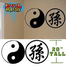 Taekwondo Wall Decals, Martial Arts stickers, Ying Yang Martial Arts decal