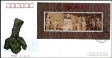 CHINA 1993-13 Longmen Grottoes sheetlet FDC