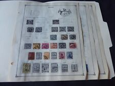 Egypt Pre 1940 Mint/Used Stamp Collection on Scott Int Album Pages
