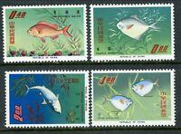 Free China Taiwan 1965 Fisherman's Day Set Scott 1454-57 MNH W600