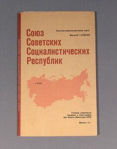 Map Soviet Union Russian Politics Big Wall USSR CCCP Vintage Old 1981