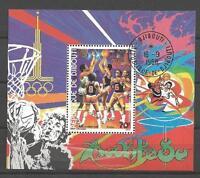 Juegos Olímpicos de verano Yibuti (45) colección matasellado