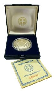 1000 Drachmai 1990 Greece 🇬🇷  1940 War Silver Proof Coin Box Cert # 155