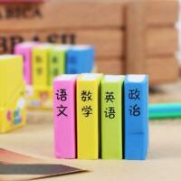 Office Stationery Book Style Eraser Student learning Gi D7Y7 Kids Erasers P M5N0