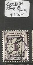 Malaya Jap Oc MPU SG JD21 Chop 13 MOG (4cxs)