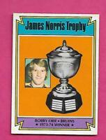 1974-75 OPC  # 248 BRUINS BOBBY ORR NORRIS TROPHY  EX+ CARD (INV# D7809)