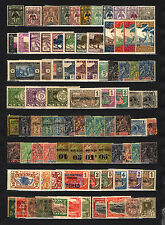 French Colonies & Territories 1889-1935 M&U 87 items