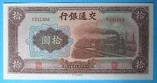 Republic of China 1941 Bank of Communications 10 Yuan Banknote F041484